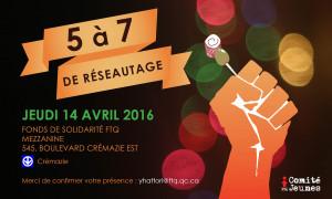 Invitation 5 à 7 Jeunes FTQ 2016